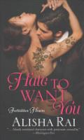 Cover image for Hate to Want You