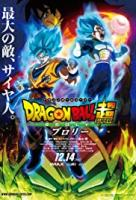Cover image of Dragon Ball Super Broly